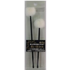 ソミールプロダクツ 黒い耳かき 2本セット BKJ-1(4972599101047)|atlife