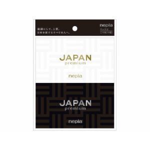 王子ネピア ネピア JAPAN premium ポケットティシュ 20枚(10組) 6個パック (4901121140308)|atlife