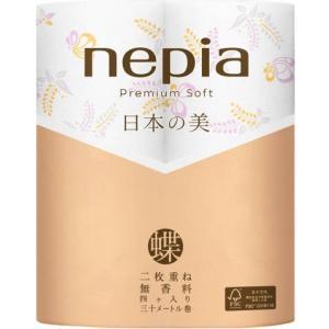 王子ネピア ネピア プレミアムソフト トイレットロール 日本の美 4ロール ダブル 蝶 atlife