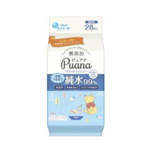 王子ネピア ネピア B-lock インナーシート30 2枚 (男性専用)|atlife