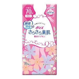 日本製紙クレシア ポイズライナー さらさら吸水スリム 中量用【16枚】(4901750809072)|atlife
