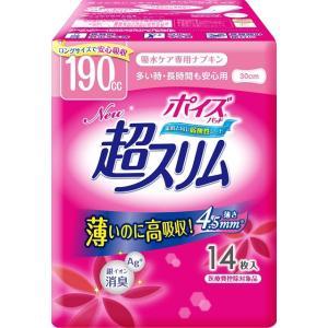 日本製紙クレシア ポイズ パッド超スリム多い時も安心用14枚(4901750809171)|atlife