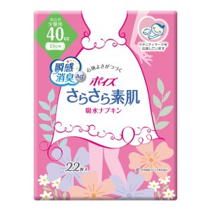 日本製紙クレシア ポイズライナー さらさら吸水スリム 安心の少量【22枚】(4901750809065)|atlife