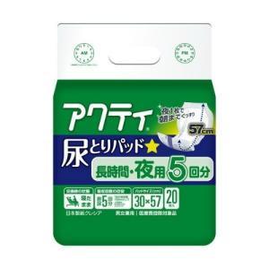 日本製紙クレシア アクティ 尿とりパッド 長時間夜用 5回分吸収 20枚入 atlife