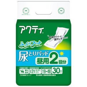 日本製紙クレシア アクティ 尿とりパッド 昼用 2回分吸収 30枚入(4901750804695) atlife