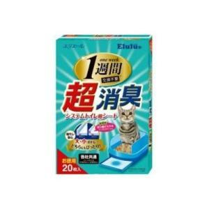 JAN:4902011708035  エルル(Elulu) 超消臭システムトイレ用シート20枚入り ...