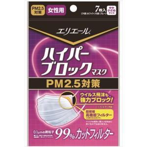 大王製紙 エリエール ハイパーブロックマスク PM2.5対策小さめ【7枚】(4902011734089)|atlife