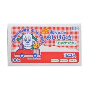 昭和紙工 いないいないばあっ! 赤ちゃんのおしりふき 80枚入×12個入ボックス ※使用後おもちゃ箱に(ベビー用品 お尻拭き)|atlife