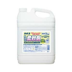 カネヨ石鹸 抗菌・無香料 無添加 柔軟剤 5kg 1個|atlife