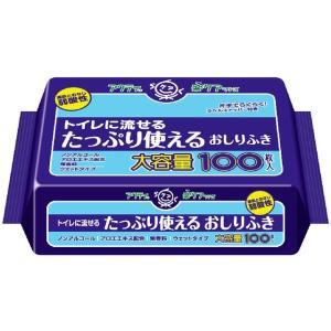 【介護用品特売】日本製紙クレシア アクティ ト...の関連商品8