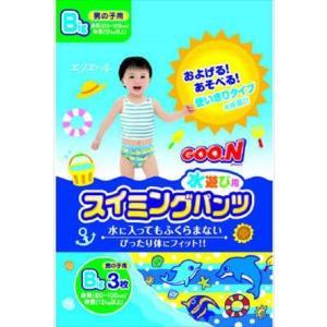 大王製紙 グーン スイミングパンツ BIGサイズ 男の子 3枚入(4902011744941) atlife