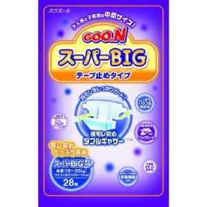 大王製紙 グーン スーパーBIG テープ 28枚入 サイズ:Bigサイズ(体重15-35kg、ウエストまわり50-70cm)|atlife