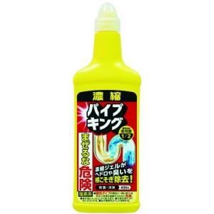 カネヨ石鹸 濃縮 パイプキング 400g 1個|atlife