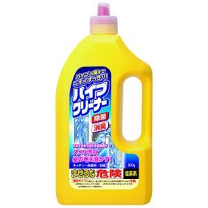 カネヨ石鹸 パイプクリーナー 800g 1個|atlife