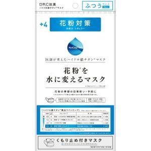 DR.C医薬 花粉を水に変えるマスク+4 くも...の関連商品9