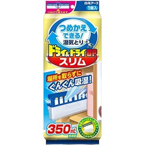 白元アース ドライ&ドライUPスリム 容器付き 350ml|atlife