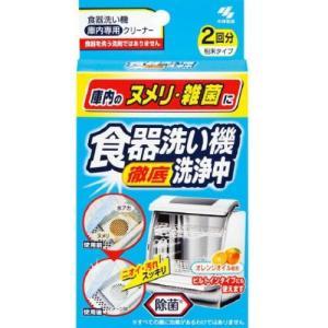 小林製薬 食器洗い機洗浄中(4987072073988) atlife