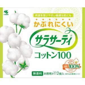 小林製薬 サラサーティコットン100 お徳用 112枚(生理用品 おりものシート パンティライナー)(4987072009741)|atlife