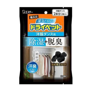 エステー 備長炭ドライペット 洋服ダンス用 2シート入(49...