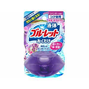 小林製薬 液体ブルーレットおくだけラベンダー替...の関連商品7