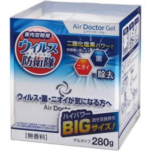 紀陽除虫菊 エアドクターゲル ウイルス防衛隊 BIGサイズ 280g 4971902923840 atlife