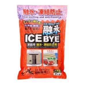 小久保工業所 融雪剤 アイスバイ 2kg 融氷 凍結防止 1個 atlife