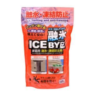 小久保工業所 融雪剤 アイスバイ 680G 融氷 凍結防止 1個 atlife