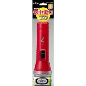 富士通(FUJITSU) 懐中電灯乾電池付 N1211FX-R(4976680467111)|atlife
