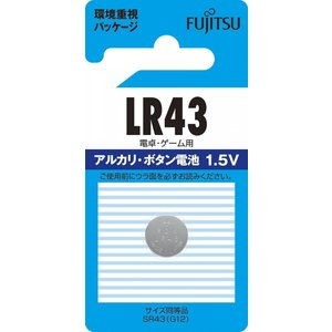 富士通(FUJITSU) 単5・2個パック アルカリ乾電池 LR1F(2B)/4976680298906 LR43 LR43CB|atlife