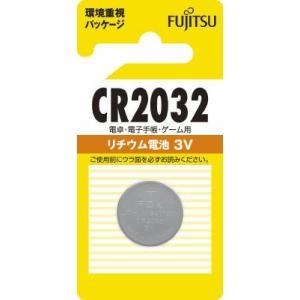 富士通(FUJITSU) リチユムコイン1個CR2032C(B) (4976680789602)|atlife