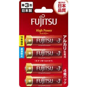 富士通(FUJITSU) HighPowerー単3・4個 LR6FH(4B)【99G】(4976680274702)|atlife