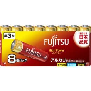 富士通(FUJITSU) HighPowerー単3・8個 LR6FH(8S)【187G】(4976680274801)|atlife