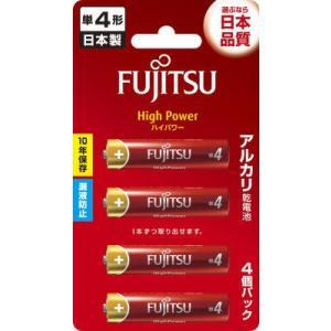 富士通(FUJITSU) HighPower アルカリ乾電池 単4形 1.5V 4個パック LR03FH (4976680275402)|atlife