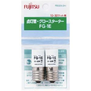富士通(FUJITSU) グロー球FG−1E FB223 2H (4976680162115)|atlife