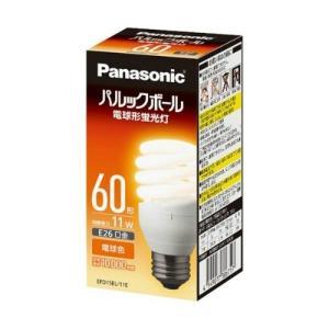 パナソニック(Panasonic) 電球形蛍光ランプ D60形・電球色 Panasonic パルックボール EFD15EL|atlife