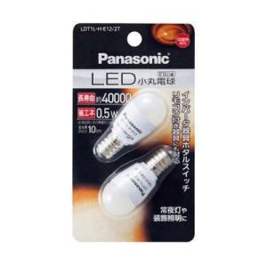パナソニック(Panasonic) LED小丸電球 T形タイプ 2個パック|atlife