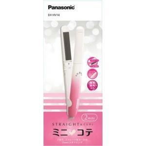 パナソニック(Panasonic) EH−HV14−VP コンパクトアイロン ミニコテ 2WAY (4549077845443)|atlife
