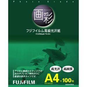 画彩 フジフイルム 高級光沢紙 100枚入 G3 A4 100A 1個|atlife