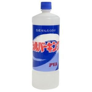 洗濯のリ シルバー化成工業所 シルバーキング 750ML(4901738171474)