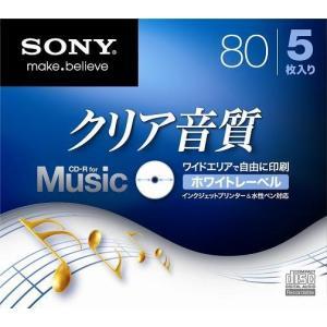 ソニー(SONY) 録音用CD−R 5CRM80HPWS(4905524836707)|atlife