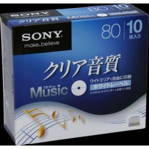ソニー(SONY) 録音用CD−R 10CRM80HPWS(4905524836714)|atlife
