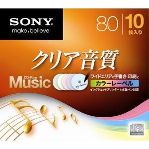 ソニー(SONY) 録音用CD−R 10CRM80HPXS(4905524836752)|atlife