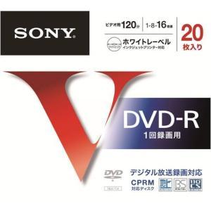ソニー(SONY) DVD−R 20枚 20DMR12MLPS(4905524855784)|atlife