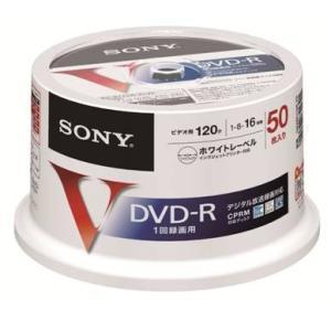 ソニー(SONY) DVD−R 50枚 50DMR12MLPP(4905524855791)|atlife