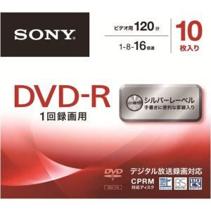 ソニー(SONY) DVD−R 10枚 10DMR12MLDS(4905524855807)|atlife
