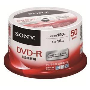 ソニー(SONY) DVD−R 50枚 50DMR12MLDP(4905524855821)|atlife