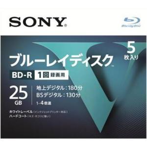 ソニー(SONY) ブルーレイディスク R4倍速1層 Vシリーズ 5BNR1VLPS4 5枚入 (4548736037229)|atlife
