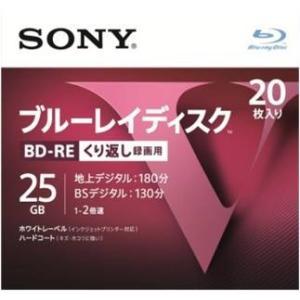 ソニー(SONY) ブルーレイディスク RE2倍速1層 Vシリーズ 20BNE1VLPS2 20枚入 (4548736037045)|atlife