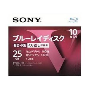 ソニー(SONY) ブルーレイディスク RE2倍速1層 Vシリーズ 10BNE1VLPS2 10枚入 (4548736037038)|atlife