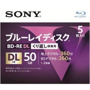 ソニー(SONY) ブルーレイディスク RE2倍速2層 Vシリーズ 5BNE2VLPS2 5枚入 (4548736036987)|atlife